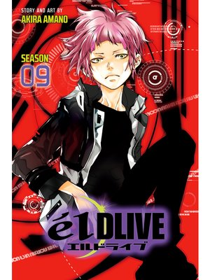 cover image of élDLIVE, Volume 9