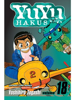 cover image of YuYu Hakusho, Volume 18