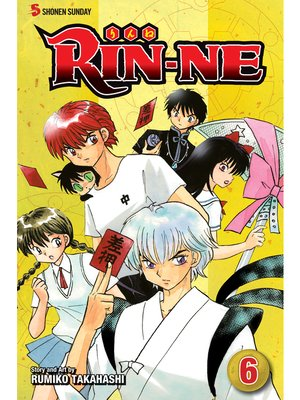 cover image of RIN-NE, Volume 6
