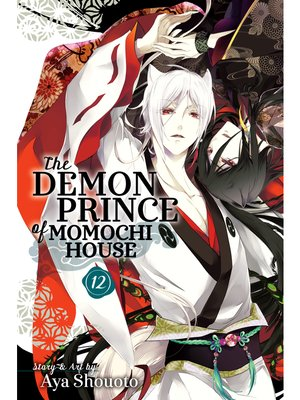 cover image of The Demon Prince of Momochi House, Volume 12