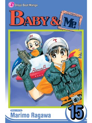 cover image of Baby & Me, Volume 15