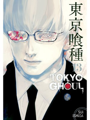 cover image of Tokyo Ghoul, Volume 13
