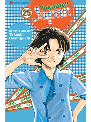 cover image of Yakitate!! Japan, Volume 25