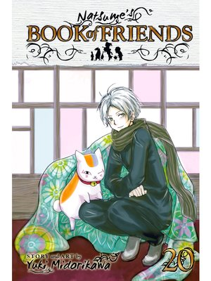 cover image of Natsume's Book of Friends, Volume 20