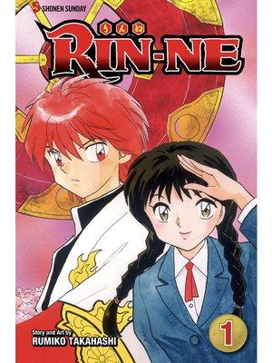 cover image of RIN-NE, Volume 1