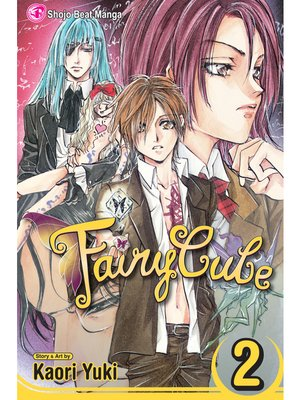 cover image of Fairy Cube, Volume 2