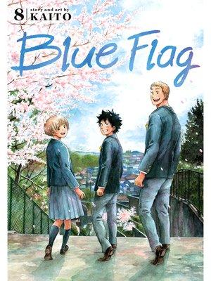 cover image of Blue Flag, Volume 8
