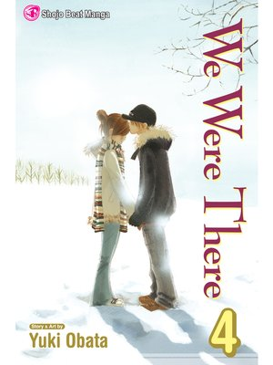 cover image of We Were There, Volume 4
