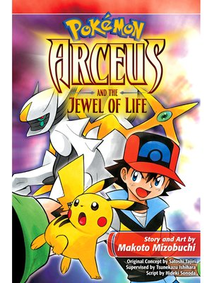 cover image of Arceus and the Jewel of Life