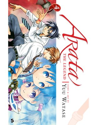 cover image of Arata: The Legend, Volume 4