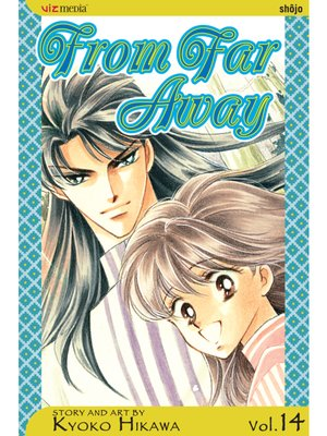 cover image of From Far Away, Volume 14
