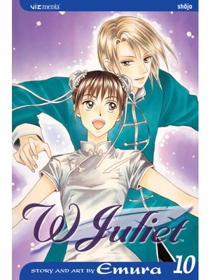 cover image of W Juliet, Vol. 10