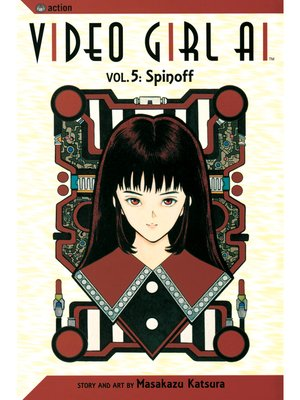 cover image of Video Girl Ai, Volume 5