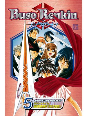 cover image of Buso Renkin, Volume 5