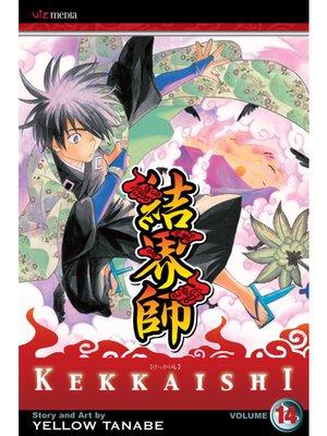 cover image of Kekkaishi, Volume 14
