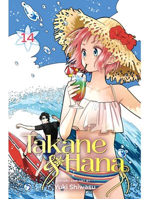 cover image of Takane & Hana, Volume 14
