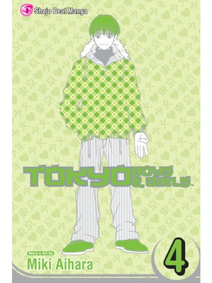 cover image of Tokyo Boys & Girls, Volume 4