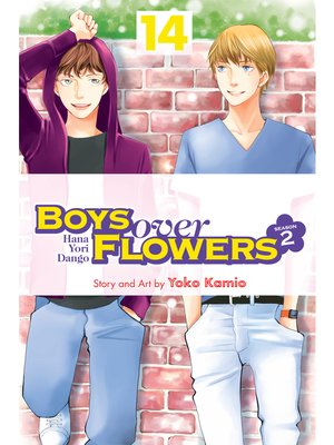 cover image of Boys Over Flowers, Season 2, Volume 14