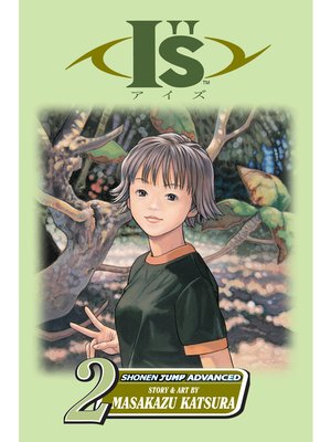 "cover image of I""s, Volume 2"