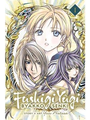 cover image of Fushigi Yûgi: Byakko Senki, Volume 1