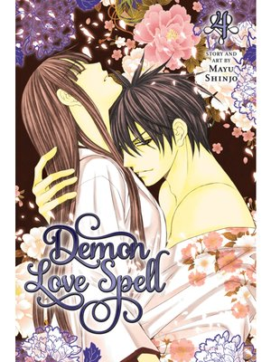 cover image of Demon Love Spell, Volume 4
