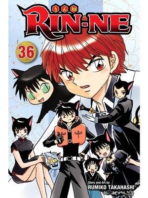cover image of RIN-NE, Volume 36