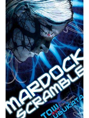 cover image of Mardock Scramble