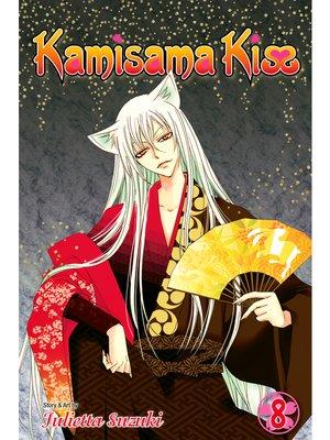 cover image of Kamisama Kiss, Volume 8