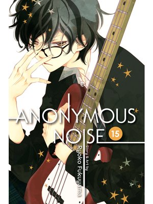 cover image of Anonymous Noise, Volume 15
