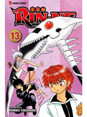 cover image of RIN-NE, Volume 13