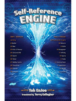 cover image of Self-Reference ENGINE