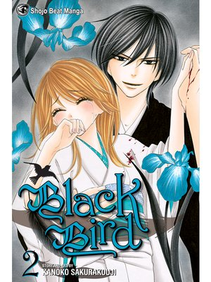 cover image of Black Bird, Volume 2