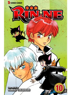 cover image of RIN-NE, Volume 10
