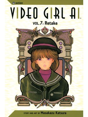 cover image of Video Girl Ai, Volume 7