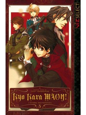 cover image of Kyo Kara MAOH!, Volume 5