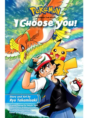 cover image of Pokemon the Movie: I Choose You!
