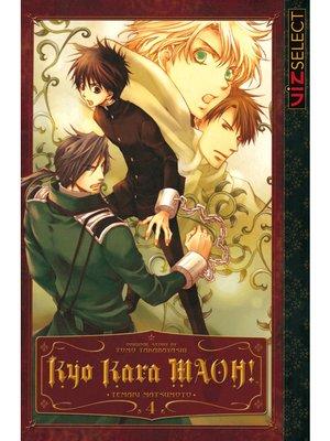 cover image of Kyo Kara MAOH!, Volume 4