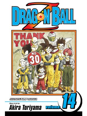 cover image of Dragon Ball Z, Volume 14