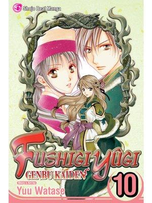 cover image of Fushigi Yûgi: Genbu Kaiden, Volume 10