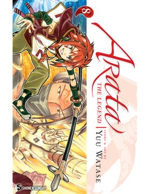cover image of Arata: The Legend, Volume 8