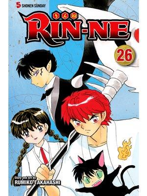 cover image of RIN-NE, Volume 26