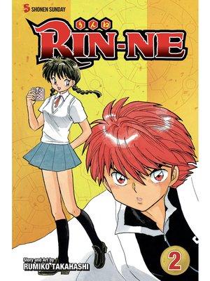cover image of RIN-NE, Volume 2