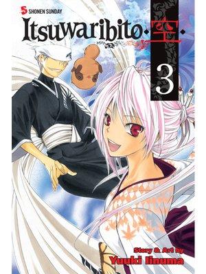 cover image of Itsuwaribito, Volume 3