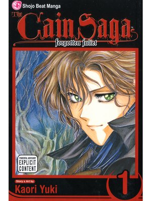 cover image of The Cain Saga, Volume 1
