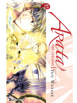 cover image of Arata: The Legend, Volume 17