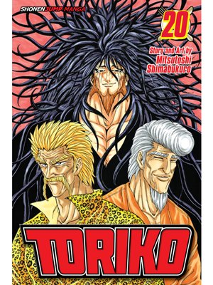 cover image of Toriko, Volume 20