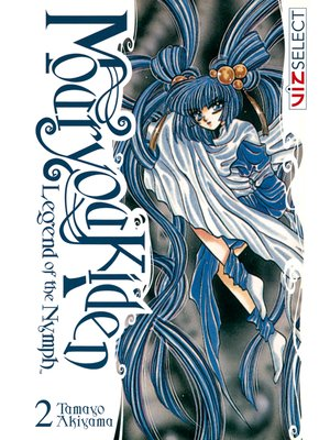 cover image of Mouryou Kiden: Legend of the Nymph, Volume 2