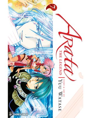cover image of Arata: The Legend, Volume 7