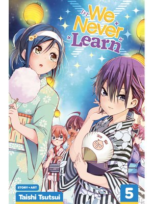 cover image of We Never Learn, Volume 5