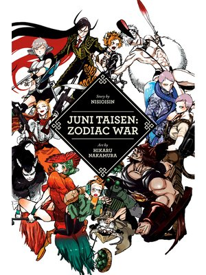 cover image of Juni Taisen: Zodiac War